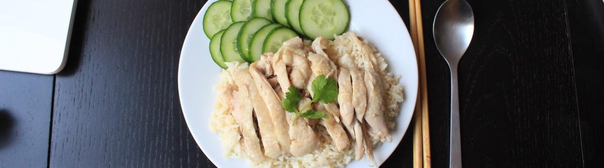 最得意新作!新加坡海南雞飯 - Hainan Chicken Rice