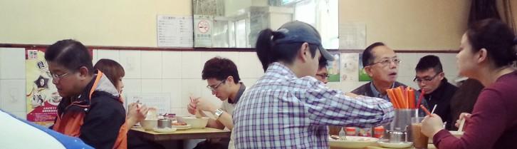 香港 道地茶餐聽
